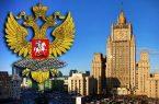 واکنش روسیه به کشته شدن شماری از نیروهای ترک در ادلب