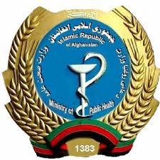 ثبت اولین مورد ویروس کرونا در افغانستان