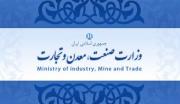 حجم 20 میلیاردی روابط تجاری ایران و عراق