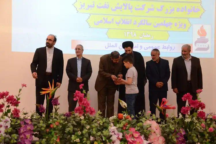 محفل انس با قرآن در پالایشگاه تبریز برگزار شد