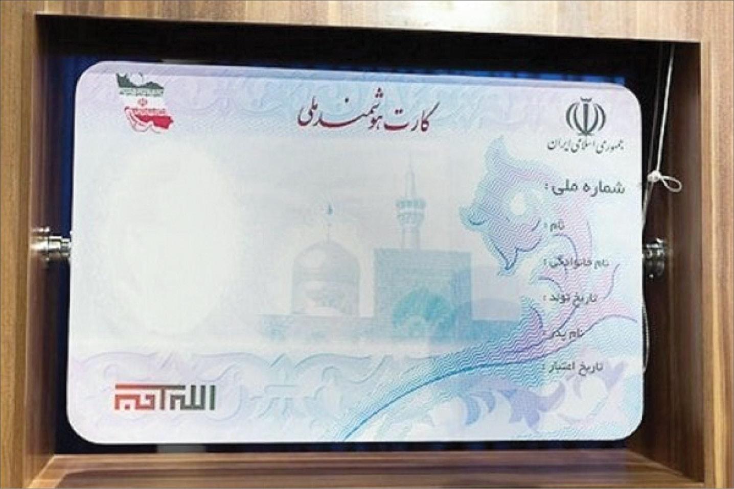 شمار کارت ملی هوشمند در کرمانشاه به بیش از یک میلیون و۱۰۰هزار رسید