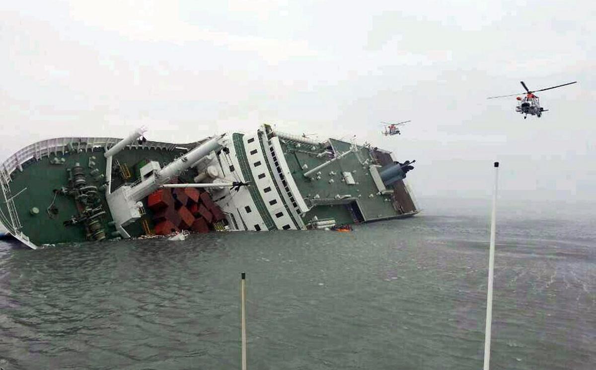 غرق شدن کشتی تجاری در بندر شهید رجایی