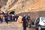 ریزش کوه و بارش باران 3 مسیر خوزستان را مسدود کرد