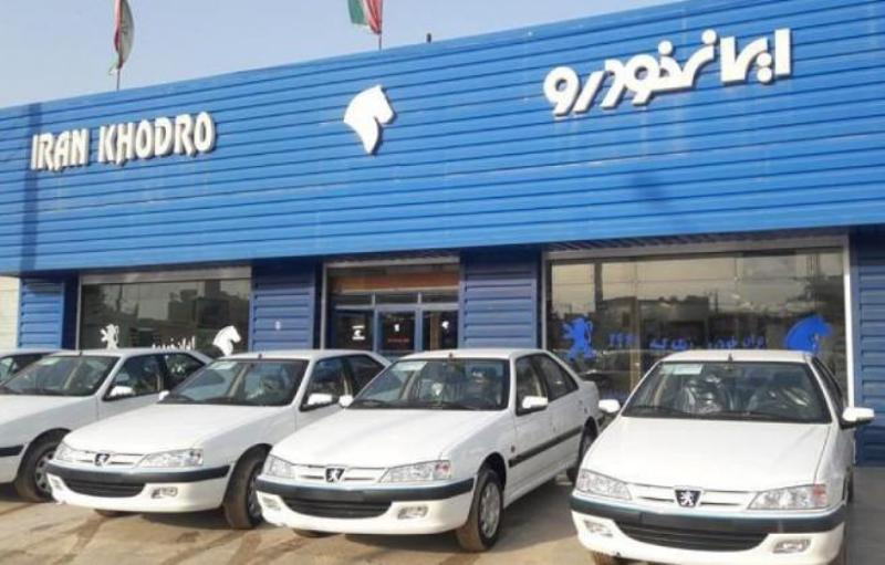 ۳۱ هزار و ۴۵۰ برنده ایران خودرو مشخص شدند