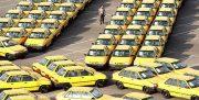 رانندگان تاکسی از وضعیت اقتصادی کشور سوءاستفاده نکنند