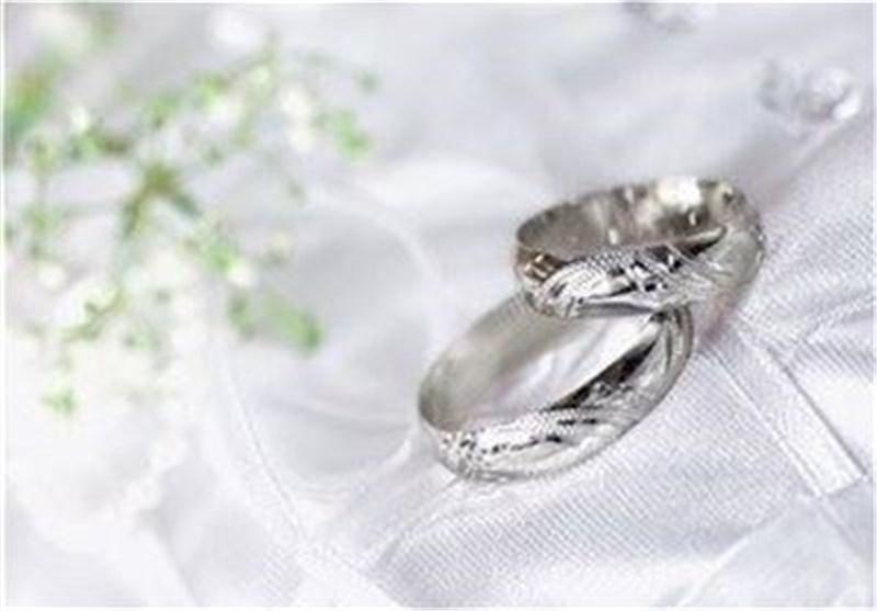 ممنوعیت ازدواج