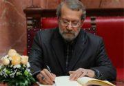 """""""لاریجانی"""" دو قانون را به دولت ابلاغ کرد"""