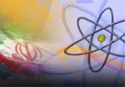 فوری  نرخ تولید اورانیوم غنی شده ایران از امروز ۴ برابر شد