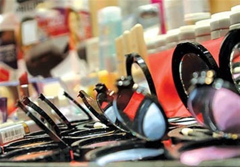 واردات لوازم آرایشی و بهداشتی متوقف شد+سند
