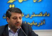 آخرین اطلاعات پرونده شهرداری تبریز و پزشک تبریزی