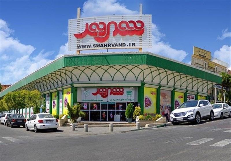 تعزیرات: احضار مدیر فروشگاه شهروند بهخاطر تقلب در فروش ۶۰ تن برنج