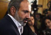 نخستین نشست شورای سیاستگذاری مبارزه با فساد در ارمنستان برگزار شد