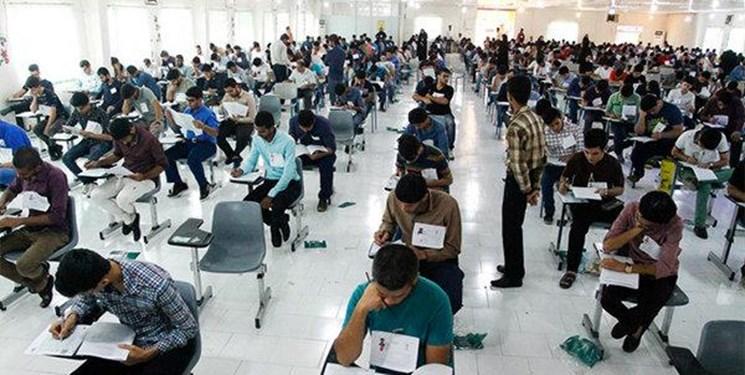آزمون کارشناسی ارشد ۹۸ در روزهای ۲۳ و ۲۴ خرداد برگزار می شود