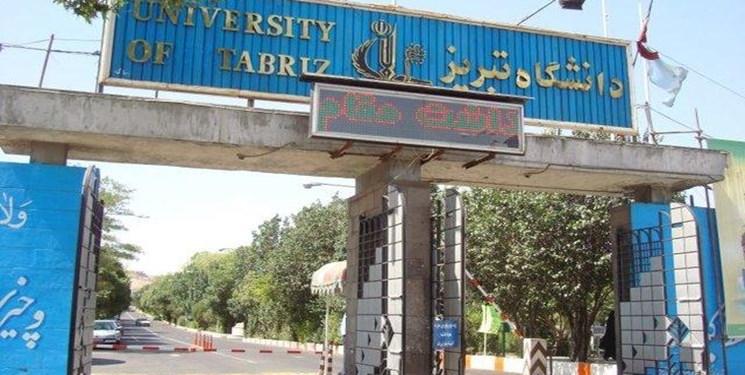 دانشگاه تبریز در قاب موزه های آن+ تصاویر