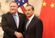 تماس تلفنی وزیر خارجه آمریکا با همتای چینی پس از سفر ظریف به پکن