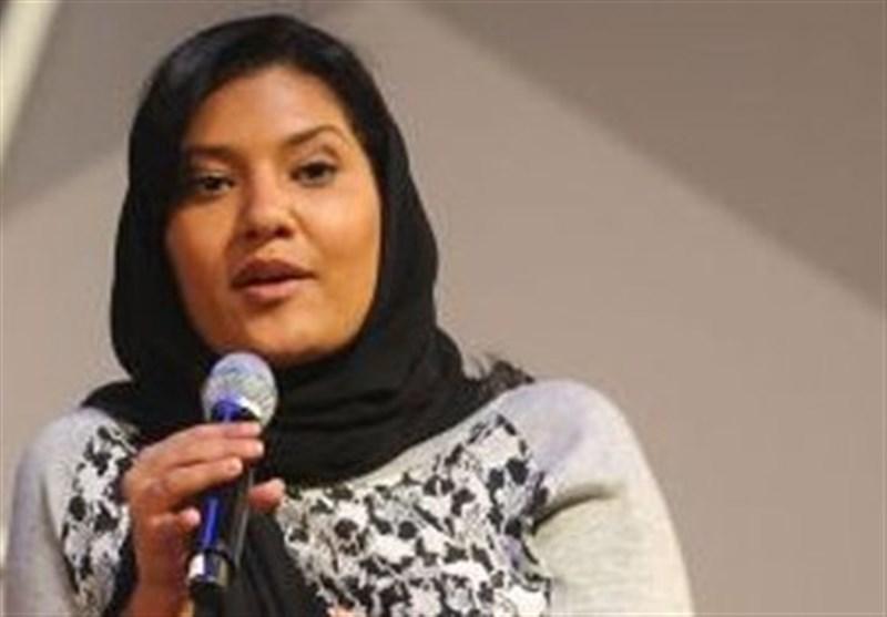 اولین سفیر زن تاریخ عربستان در کنار ترامپ+عکس