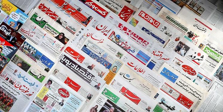 ۷۵۰ تن کاغذ بین ۳۴۰ روزنامه و نشریه توزیع میشود/ توزیع دور دوم؛ بزودی