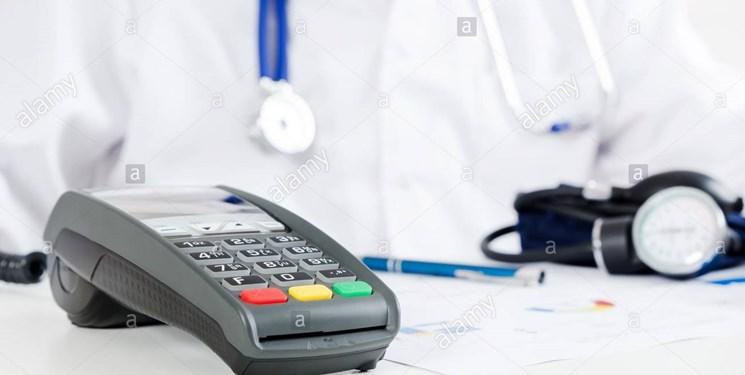 تجهیز مطب پزشکان آذربایجانغربی به دستگاه کارتخوان