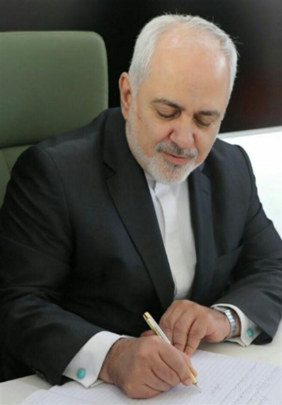 ظریف عید سعید فطر را تبریک گفت
