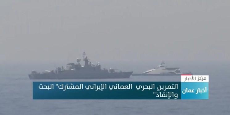 رزمایش مشترک نیروهای دریایی ارتش و سپاه در آبهای عمان