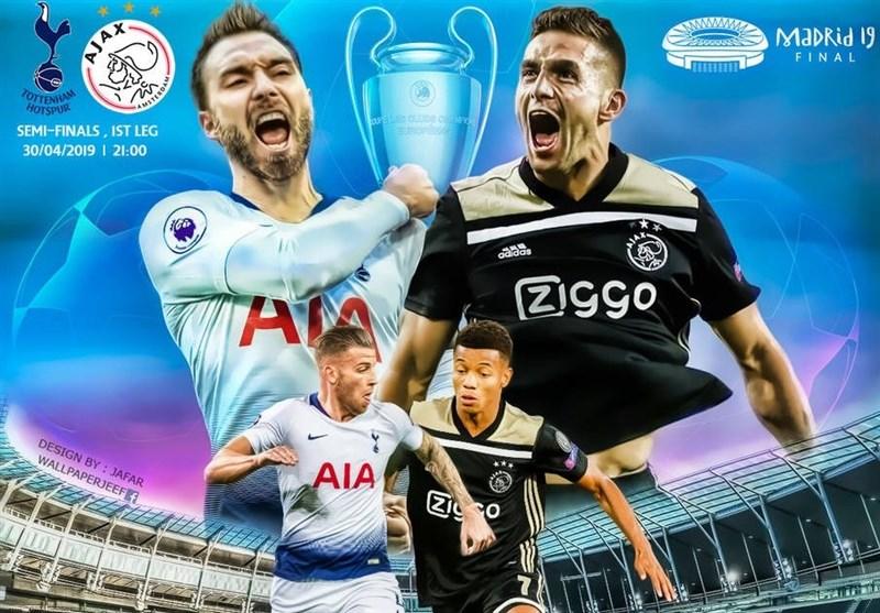 لیگ قهرمانان اروپا| آژاکس – تاتنهام؛ آخرین فرصت لندنیها، زمان پرواز شگفتیسازها