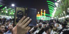 مهلت ثبتنام عتبات دانشگاهیان تا ۲۷ خردادماه
