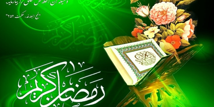 سراپاى وجودم را با رحمتت بپوشان/ دعای روز بیستونهم ماه مبارک رمضان + صوت