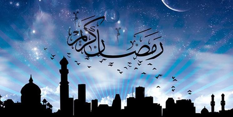 مسیحیان برای ماه رمضان احترام خاصی قائل هستند