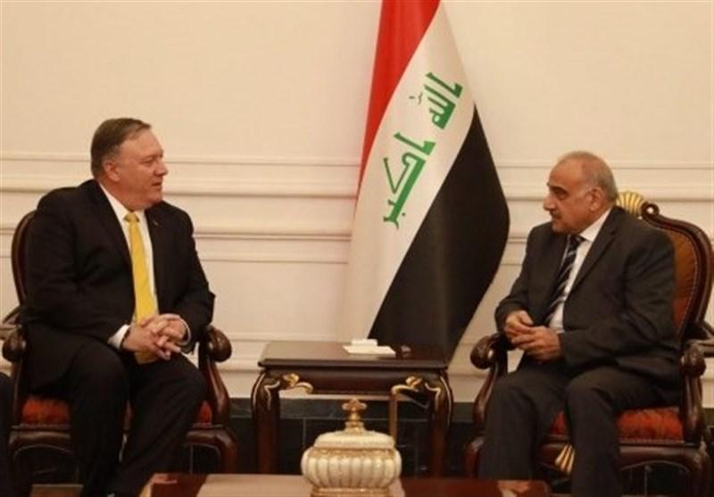 سفر ناگهانی پامپئو به بغداد؛ دیدار با عبدالمهدی و محمد علی الحکیم