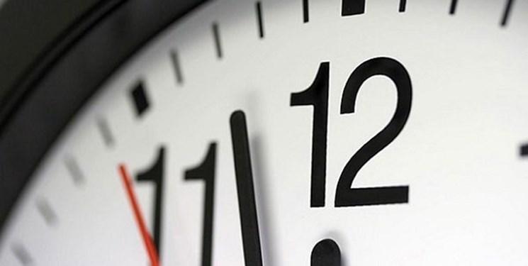ساعت کاری ادارات استان ایلام در فصل گرما تغییر خواهد کرد