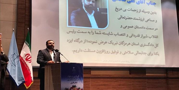 علی صالحی رییس کل دادگستری هرمزگان شد