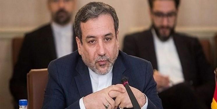 عراقچی: اروپا اراده ایران برای کاهش مرحله به مرحله تعهداتش را دست کم نگیرد