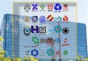 سپردههای بانکها از نقدینگی کشور بیشتر شد/ جدول سپرده و تسهیلات بانکها در ۳۱ استان؛ تهران در صدر