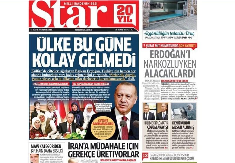 نشریات ترکیه در یک نگاه