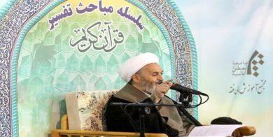 ویژگی مدیران نظام اسلامی از دیدگاه آیت الله سبحانی