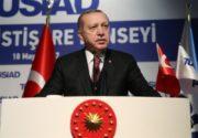 دعوای اردوغان و فعالان اقتصادی
