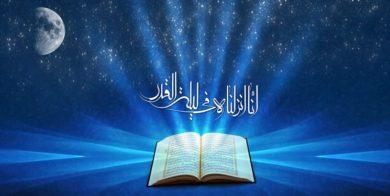 برگزاری مراسم شبهای قدر در بقاع متبرکه همدان