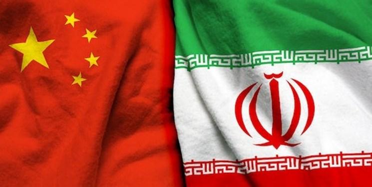 پکن: روابط اقتصادی با ایران مشروع و قانونی است