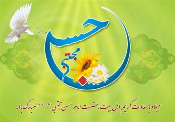 """چرا امام مجتبی (ع) """"حسن"""" نامیده شد؟"""