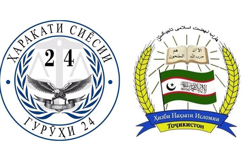 انتقاد گروه سیاسی ۲۴ و حزب نهضت اسلامی از دولت تاجیکستان در پی حادثه زندان ناحیه وحدت