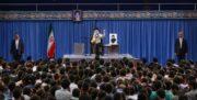 اساتید دانشگاهها چهارشنبه با رهبر انقلاب دیدار میکنند