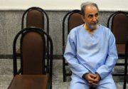 زمان برگزاری اولین جلسه محاکمه محمدعلی نجفی مشخص شد