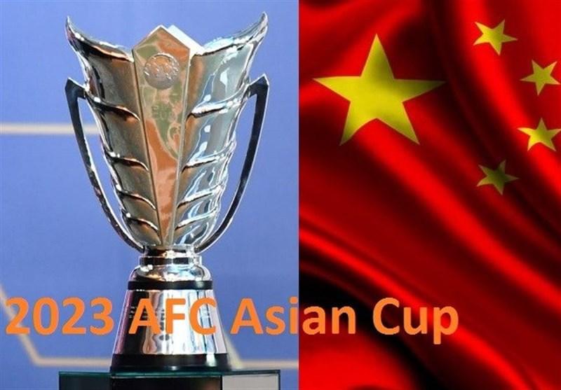 چین رسماً میزبان جام ملتهای آسیا ۲۰۲۳ شد