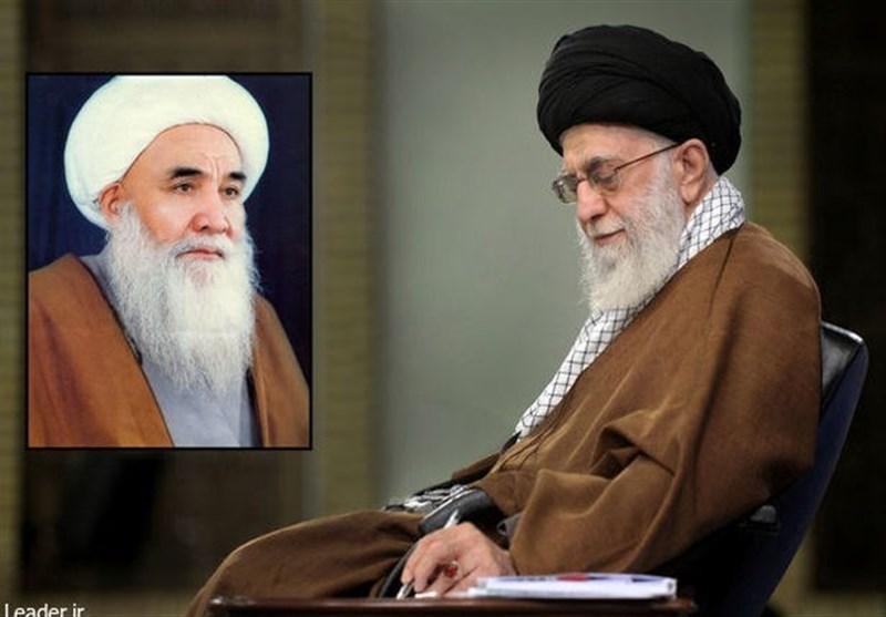 پیام امام خامنهای در پی درگذشت آیتالله محقق کابلی