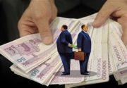 ماجرای ورود پولهای کثیف به انتخابات مجلس چیست؟