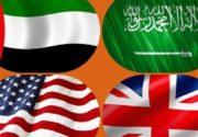 بیانیه ضد ایرانی کمیته چهارجانبه آمریکا، انگلیس، امارات و عربستان