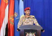 سخنگوی نیروهای مسلح یمن: عملیات ما علیه رژیم سعودی ادامه مییابد