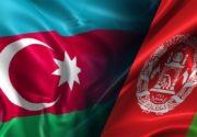 گزارش | نگاهی به روابط افغانستان و جمهوری آذربایجان