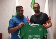 خالد شفیعی رسماً به تیم ماشینسازی پیوست