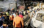 وقوع انفجار در شمال عراق با چند زخمی
